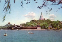 CPM:   PEKIN  (chine):    Beihai Park Beijuig, Pékin.          (A 1449) - China