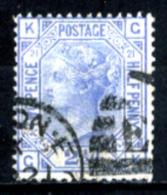 Gran-Bretagna-130 - 1880-81 - Y&T/U N.62 (o) - Filigrana (11) - Privo Di Difetti Occulti. - Oblitérés