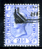 Gran-Bretagna-133 - 1880-81 - Y&T/U N.62 (o) - Filigrana (11) - Privo Di Difetti Occulti. - Oblitérés