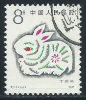 Cina Usato 1987 - Mi.2101 - Usati