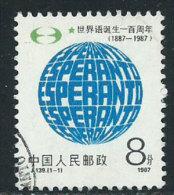 Cina Usato 1987 - Mi.2130 - Usati