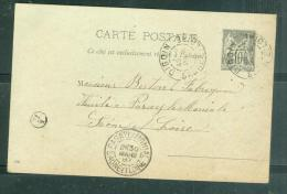 Yvert Entier CP4 Oblitéré Digoin Saone Et Loire En 1897 + Cachet De Facteur D/2 Le Péage - Malc6312 - Marcofilie (Brieven)
