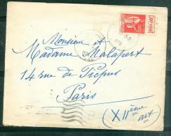 PUBLICITIMBRE YVERT 283 PUB 2 Sur Lac Oblitéré E, 1936  Malc6315 - Advertising