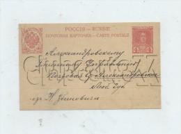 RUSSIE - ENTIER POSTAL ADRESSE ECRITE - POSTE EMPIRE - 4 Roubles Rouge- Env 1900 - 1857-1916 Empire