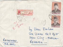 24151- PRESIDENT SUHARTO, STAMPS ON REGISTERED COVER, 1980, INDONESIA - Indonesia