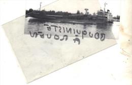 "photo bateau navire identifi� "" elisabeta fisser  "" fisser et van doornum 1972 viana de costelo portugal  Allemagne"