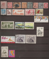 Cina Lotto 42 Pezzi Difettosi / 42 Stamps With Faults */O/MH/Used - 1949 - ... People's Republic