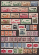 Cina Local Postal Stamps 110 Val (*)/*/O VF/F - 1949 - ... People's Republic