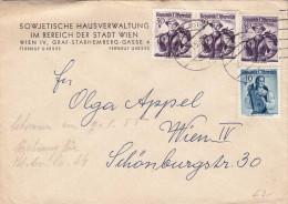 ÖSTERREICH 1955 - 10+3x30 Gro Frankierung Auf Brief Der SOWJETISCHEN Hausverwaltung Im Bereich Der Stadt Wien - 1945-.... 2. Republik