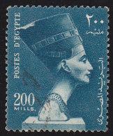 EGYPT - Scott #338 Queen Nefertiti / Used Stamp - Gebraucht