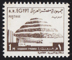 EGYPT - Scott #890 Sakkara Step Pyramid / Mint NH Stamp - Unused Stamps