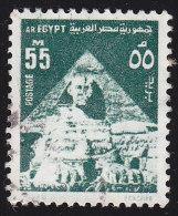 EGYPT - Scott #900 Sphinx & Middle Pyramid (*) / Used Stamp - Egypt