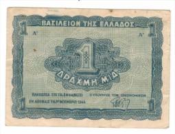 Greece 1 Drac. 1944, Used, See Scan. - Greece