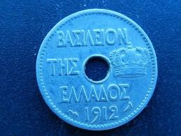 5 Lepta 1912, Chouette Sur Amphore, Grèce, TTB - Grèce
