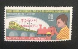 Bangladesh Ovpt Pakistan 1972-73 Post Master Hs Electric Train Railways Diesel Locomotive Bridge Children Toys MNH - Bangladesh