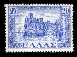 Greece, 1947-48, Return Of The Dodecanese: Castelloriz Castle, Scott #506, Unused, MLH, VF - Greece