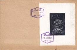 Fujeira Apollo 13 Souvenir Sheet SILVER, On Cover - Limited Issue- Light Stains On Front-  Space Cover-reduced-SKRILL ON - Fujeira