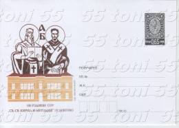 Bulgaria / Bulgarie 2014 150 Years School Cyril And Methodius Postal Stationery - Postal Stationery