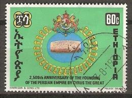 ETHIOPIE     -   2500 ème Anniversaire De La Fondation De L'Empire Perse.    -   Oblitéré. - Etiopia