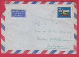 178078 / 1965 - Train , MODERNEN ELEKTROLOKOMOTIVE UND ALTE DAMPFLOKOMOTIVE Germany Allemagne Deutschland Germania - Lettres & Documents