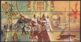 Serbia, 2015, 200 Years Since The 2nd Serbian Uprising, Block, MNH (**) - Serbia