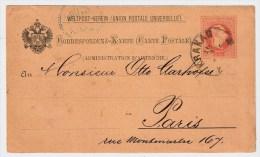 """Österreich, 1882, 1 Ausl. GSK, """" Krakau """" ,  #2732 - Entiers Postaux"""