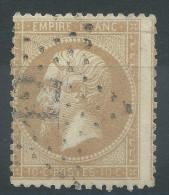 Lot N°30131    Variété/n°21, Oblit étoile Chiffrée 12 De PARIS ( Bt Beaumarchais), Piquage - 1862 Napoléon III