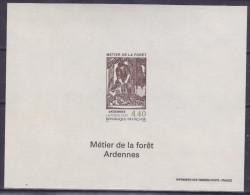 France N°2943 - Bloc Feuillet Gommé - Neuf  ** - Superbe - Sheetlets