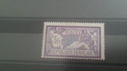 LOT 266219 IMBRE DE FRANCE NEUF* N�206 VALEUR 30 EUROS