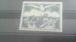 LOT 266225 IMBRE DE FRANCE NEUF** N�20 VALEUR 65 EUROS