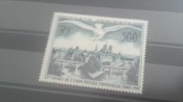 LOT 266226 IMBRE DE FRANCE NEUF* N�20 VALEUR 42 EUROS