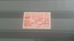 LOT 266231 IMBRE DE FRANCE NEUF* N�27