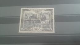LOT 266236 IMBRE DE FRANCE NEUF** N�29 VALEUR 165 EUROS