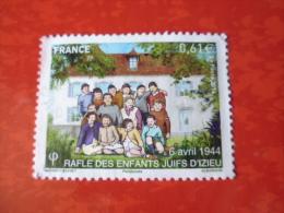FRANCE TIMBRE OBLITERE   YVERT N°4852 - France