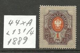 RUSSLAND RUSSIA 1889 Michel 44 X A * - 1857-1916 Empire