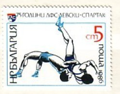 BULGARIA /Bulgarie  WRESTLING -LEVSKI-SPARTAK  1986  1v.-MNH - Lotta