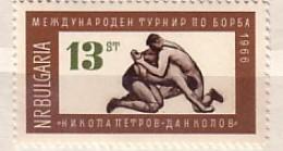 BULGARIA / Bulgarie - 1966  Wrestling - Tournament  1v.-MNH - Lotta