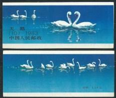 Cina Nuovo** 1983 - Mi.SB10 Libretto - Nuovi