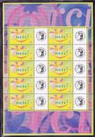 France N°3433 - Feuillet De 10 Timbres  - Neuf  ** - Superbe - Francia