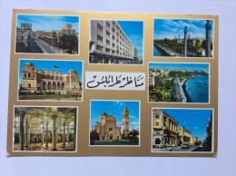 AK    LIBYA    TRIPOLI - Libye