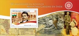 TG15102b TOGO 2015 Gandhi MNH - Togo (1960-...)
