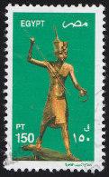 EGYPT - Scott #1760 King Tutankhamen / Used Stamp - Egypt