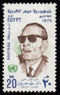 EGYPT - Scott #949 Dr. Taha Hussein / Mint H Stamp - Unused Stamps