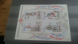 LOT 266334 TIMBRE DE FRANCE NEUF** LUXE