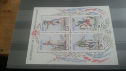 LOT 266335 TIMBRE DE FRANCE NEUF** LUXE