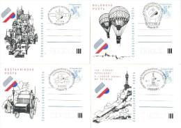 4 Czechoslovakia Postkarte With A Special Postmark Perfeckt - Postal Stationery