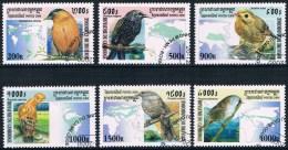 Cambodge - Oiseaux 1777/1782 Oblit. - Passereaux