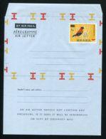 GHANA BIRD AIRLETTER VARIETY MISSING COLOUR QUEEN ELIZABETH - Gold Coast (...-1957)