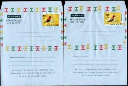 GHANA BIRD AIRLETTER VARIETY DRAMATIC FRAME SHIFTS QUEEN ELIZABETH - Gold Coast (...-1957)