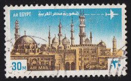 EGYPT - Scott #C146 Al Azhar Mosque (*) / Used Stamp - Luftpost